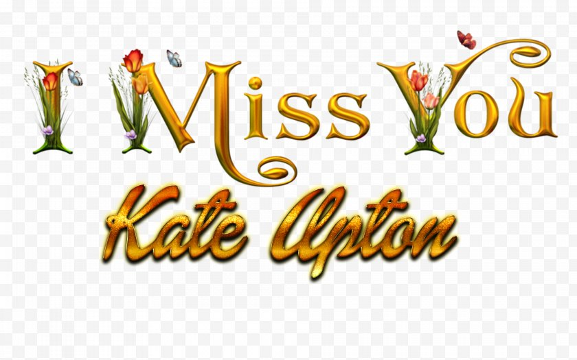 Area - Desktop Wallpaper Logo Name Display Resolution - Kate Upton Free PNG
