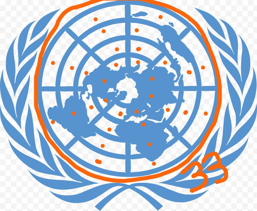 United Nations Headquarters - Armenia Security Council Resolution - Boaz Illustration Free PNG