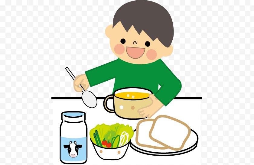 Happiness - Breakfast Meal Eating Food Pyramid - Menu Free PNG