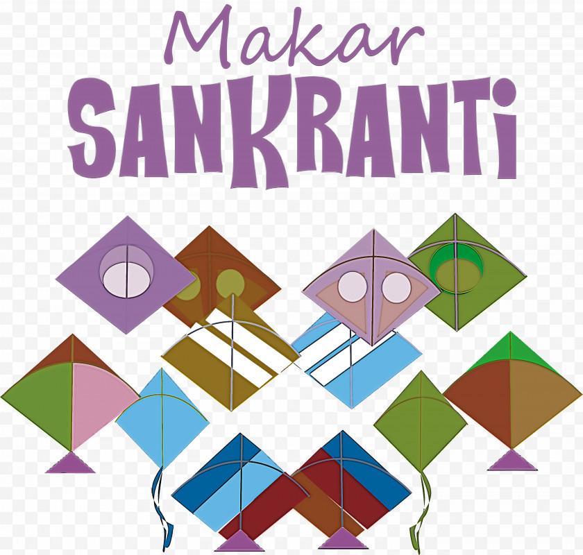Makar Sankranti Magha Bhogi Free PNG
