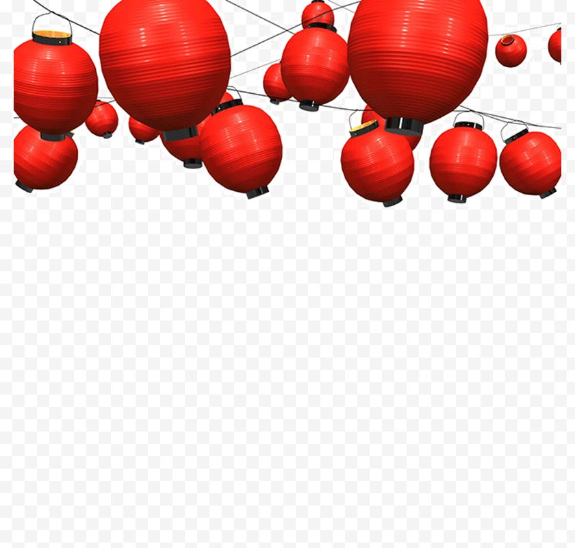 Lantern - Festival Paper Image File Format - Boxing Glove - Chinese Plant Free PNG