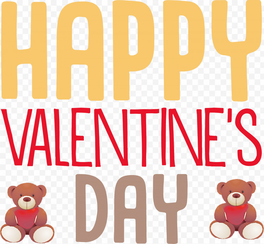 Valentines Day Valentines Day Quote Valentines Day Message Free PNG