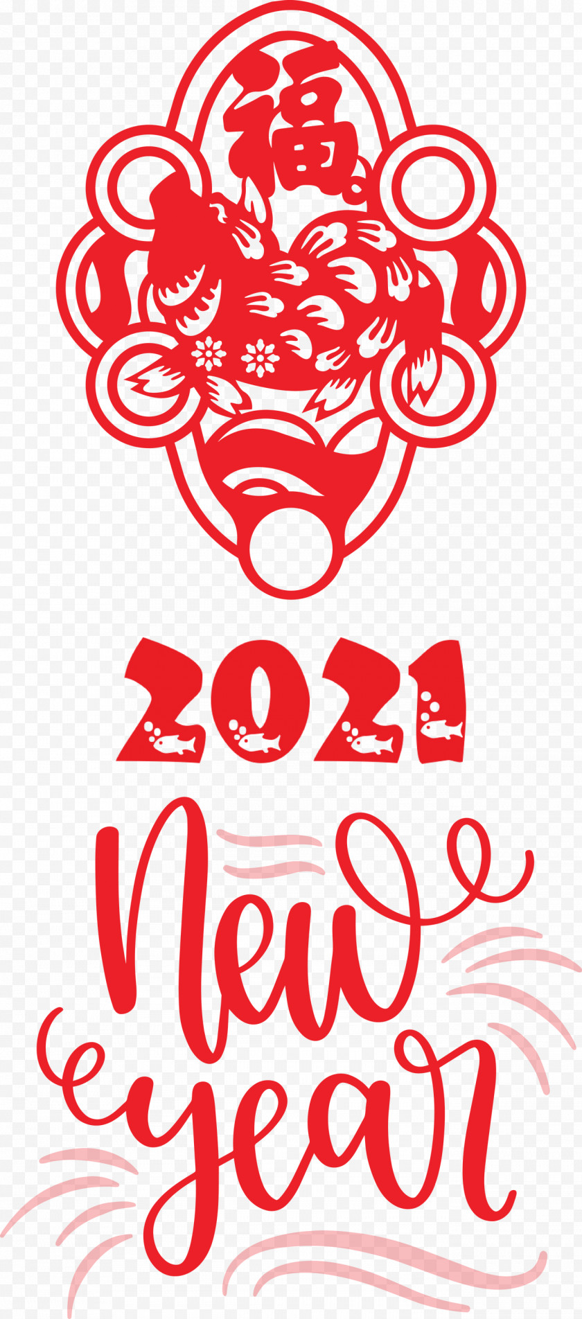 Happy Chinese New Year 2021 Chinese New Year Happy New Year Free PNG