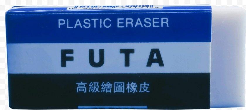 Vehicle Registration Plate - Ink Eraser Free PNG