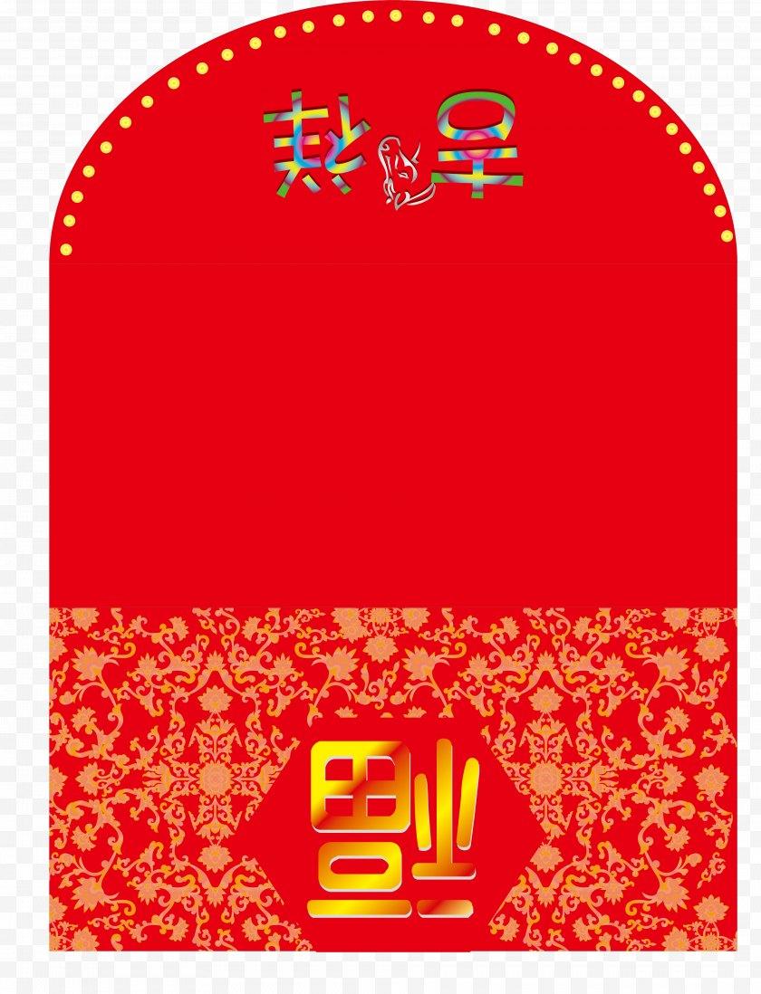 Envelope - Red Euclidean Vector - Color - Pretty Envelopes Free PNG