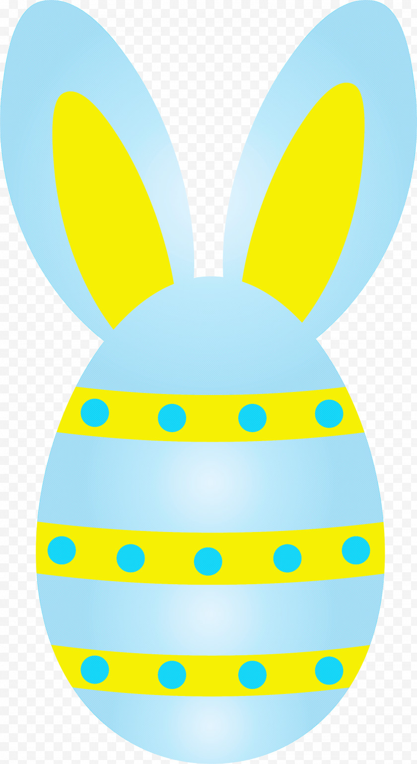 Easter Egg With Bunny Ears Free PNG